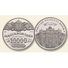 2014 90 éves az MNB Proff - Ag (ezüst érme)